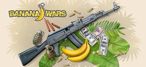 Банановые войны
